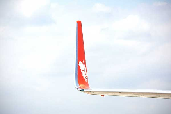 Lion Air gallery